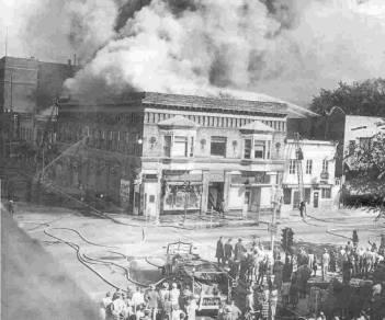 KC Hall Fire